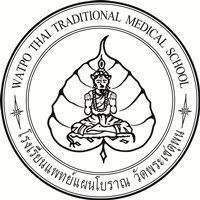 wat po traditional medical school